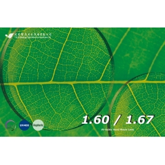 1.6/1.67 Hi-index Hard Resin Lenses