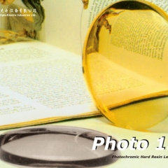 1.56 Photochromic Hard Resin Lenses
