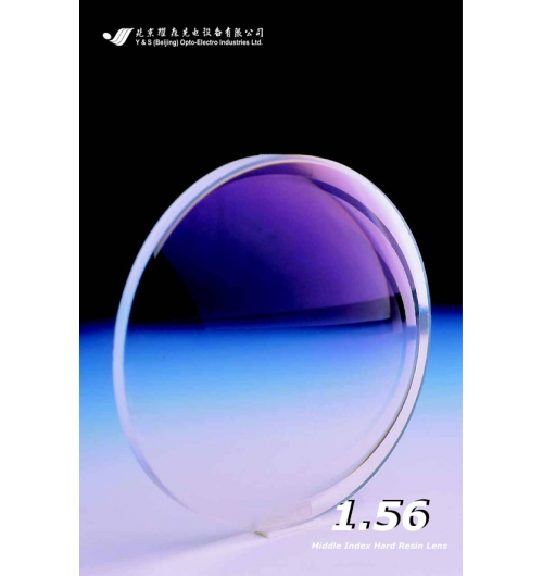 1.56 Middle Index Hard Resin Lenses
