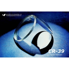CR-39 Hard Resin Lenses