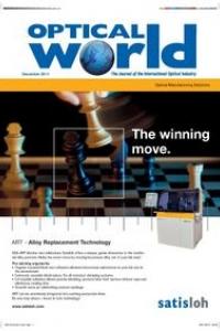 Optical-World_medium