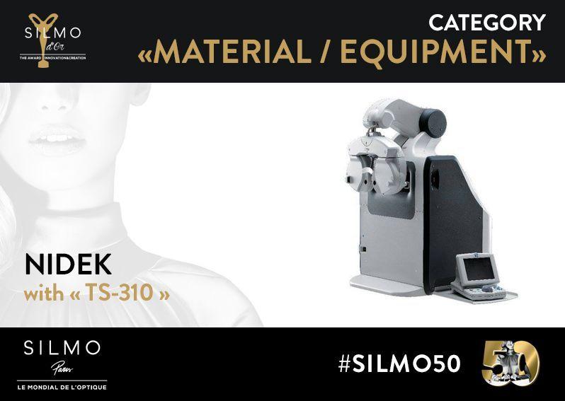 SILMO d'Or 2017 matériel équipement